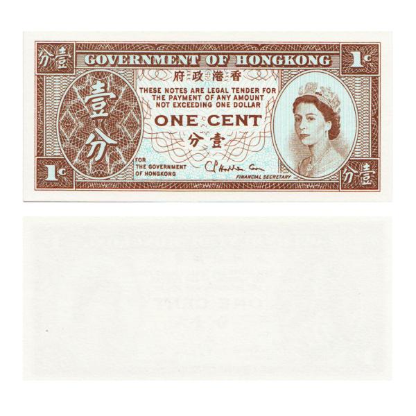 Гонконг банкнота 1 цент 1961 - 1971 гг.