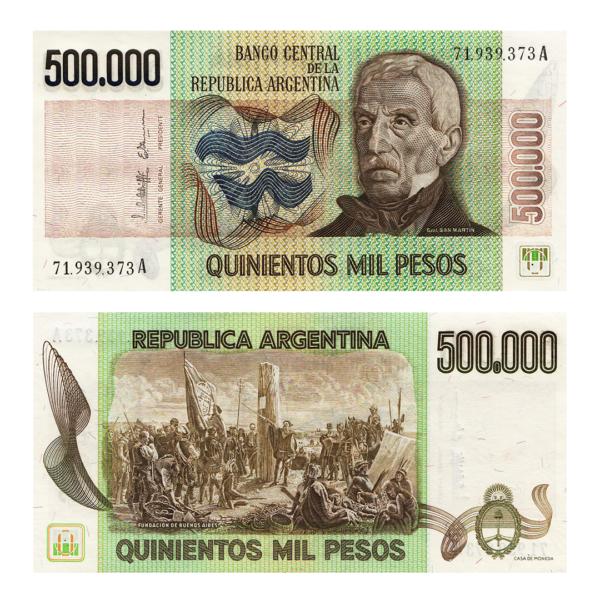Аргентина банкнота 500000 песо 1980-1983 года