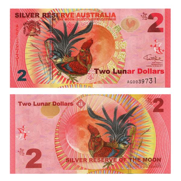 Австралия банкнота 2 лунных доллара 2017 года - Год петуха