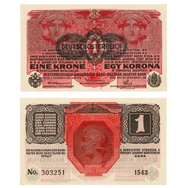 Австрия банкнота 1 крона 1916 года