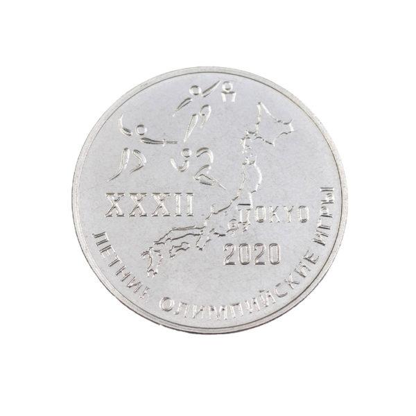 Приднестровье 25 рублей 2021 год XXXII летние Олимпийские игры, Токио 2020