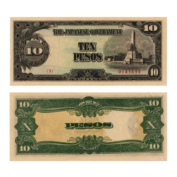 Бирма банкнота 10 песо 1943 года (Японская оккупация)