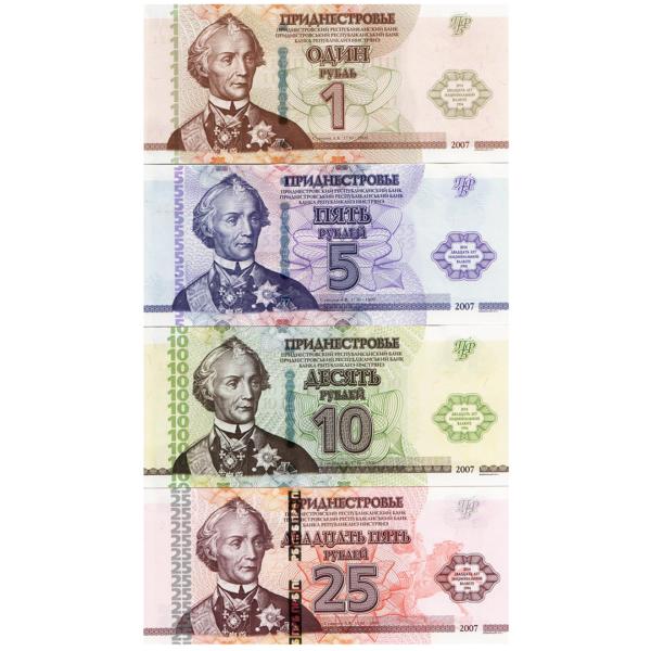 Приднестровье набор из 4 юбилейных банкнот 2014 года -
