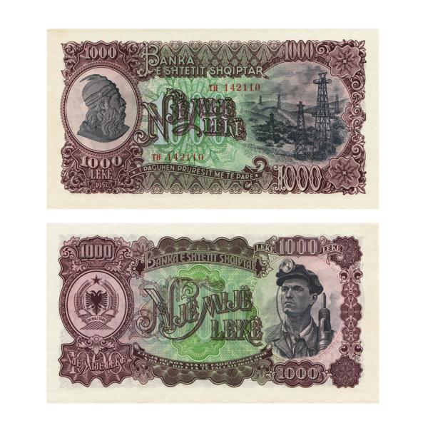 Албания банкнота 1000 леков 1957 года
