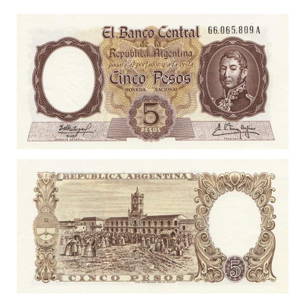 Аргентина банкнота 5 песо 1962 года