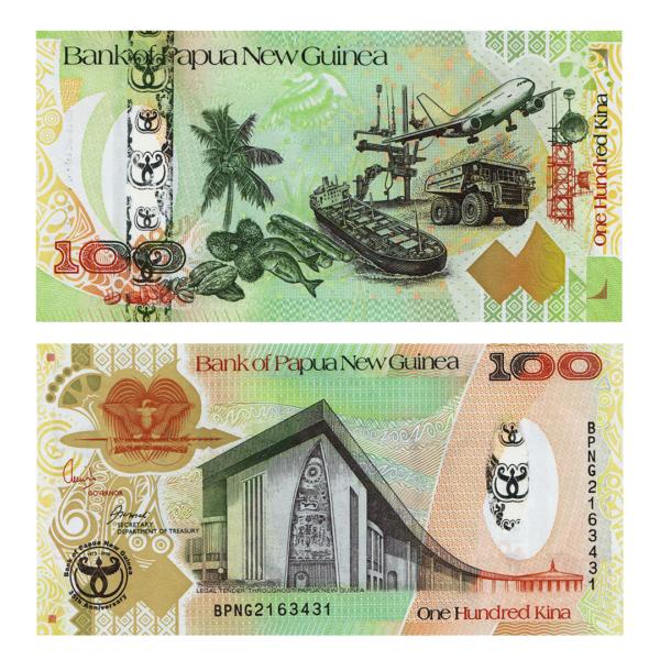 Папуа - Новая Гвинея банкнота 100 кина 2008 года - 35 лет Банку