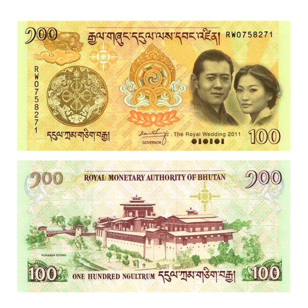 Бутан банкнота 100 нгултрумов 2011 года - Королевская Свадьба (в буклете)