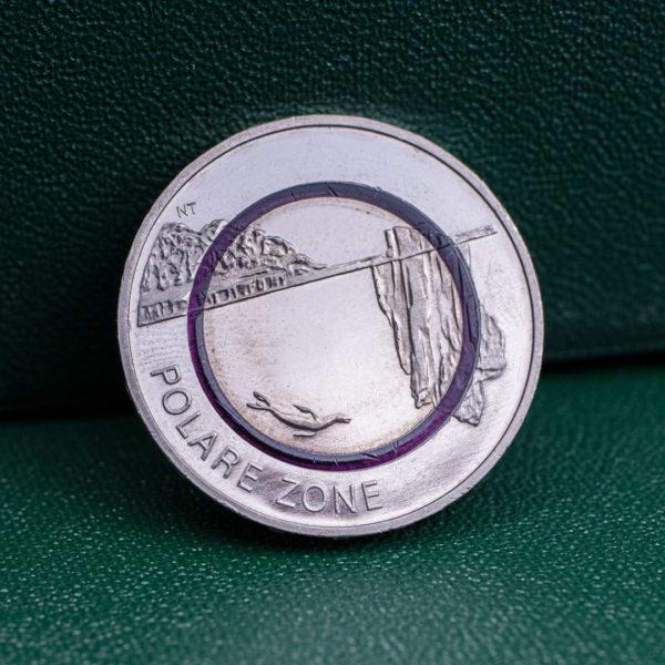 Германия 5 евро 2021 год - Полярная зона - F